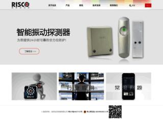 rkl.cn screenshot
