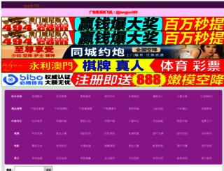 rktruss.com screenshot