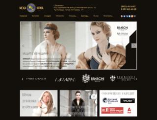 rlfur.ru screenshot
