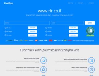 rlr.co.il screenshot