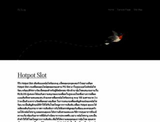rlslog.net screenshot