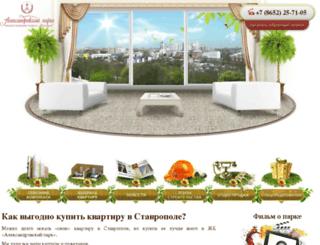 rm-life.ru screenshot