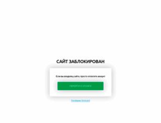 rm-trade.ru screenshot