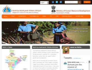 rmsaindia.org screenshot