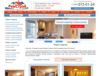 rmstroi.ru screenshot