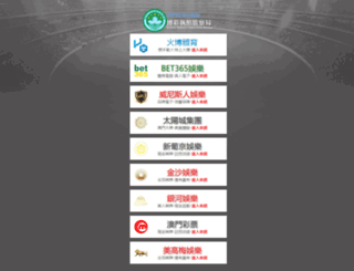 rmtgate.com screenshot