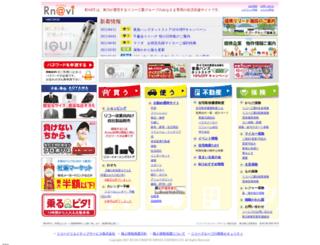 rnavi.com screenshot