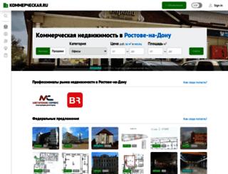 rnd.beboss.ru screenshot