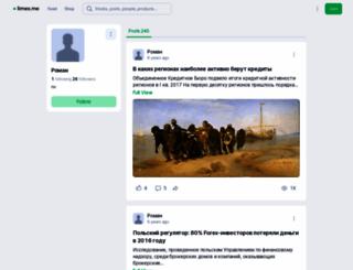 rnekrasov.whotrades.com screenshot