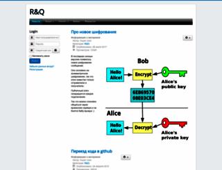 rnq.ru screenshot