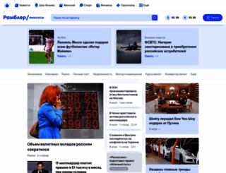 rns.online screenshot