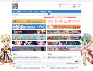 ro.nemyth.com screenshot