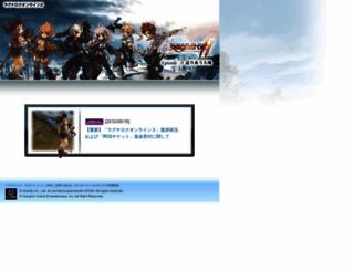 ro2.jp screenshot