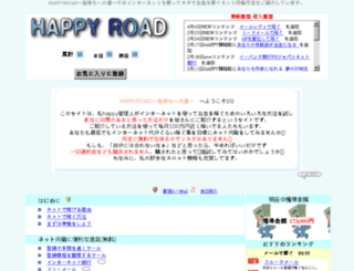 road-to-happy.but.jp screenshot