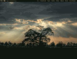road56.cn screenshot