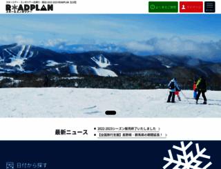 roadplan.net screenshot