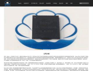 robei.com screenshot