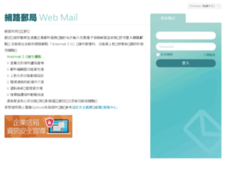 rober-lin.com screenshot
