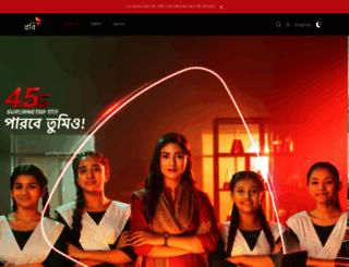 robi.com.bd screenshot