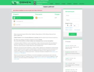 robmen.ru screenshot