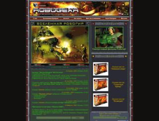 robogear.ru screenshot