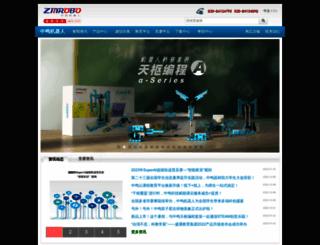 robotplayer.com screenshot
