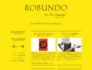 robundo.com screenshot