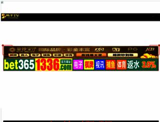 rochellesychua.com screenshot