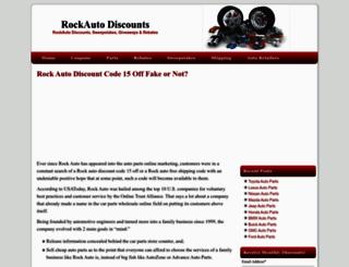 rockautodiscount.com screenshot