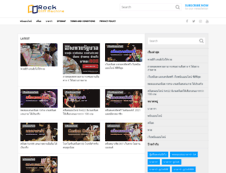 rockcliffmachine.com screenshot