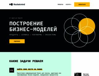 rocketmind.ru screenshot