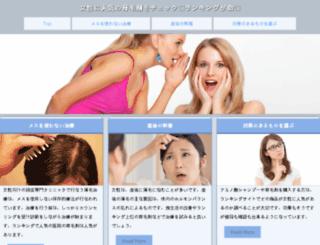 rockieswoman.com screenshot