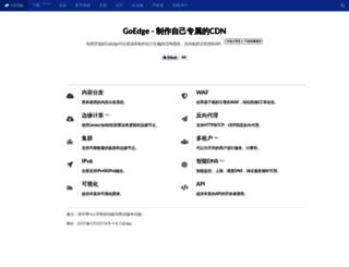 rockmongo.com screenshot