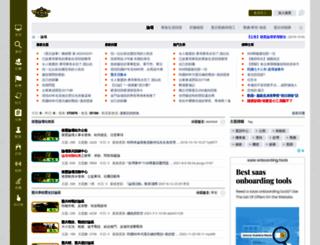 rocmp.org screenshot