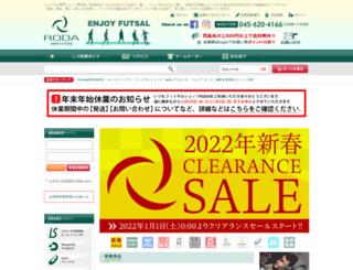 roda-store.jp screenshot