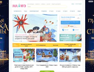 roddom.uaua.info screenshot