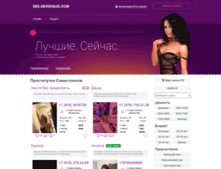 roddom16.ru screenshot