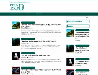 rodelu.net screenshot