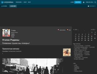 rodina.livejournal.com screenshot
