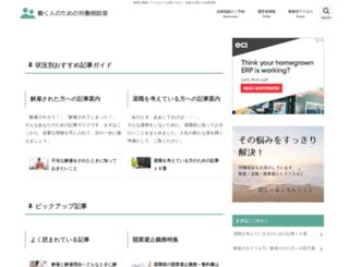 rodosoudan.net screenshot