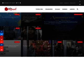 rodosreport.gr screenshot