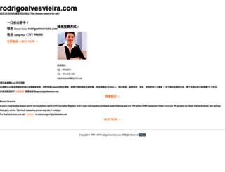 rodrigoalvesvieira.com screenshot