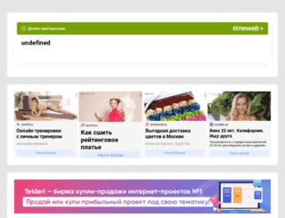rodyvmire.ru screenshot