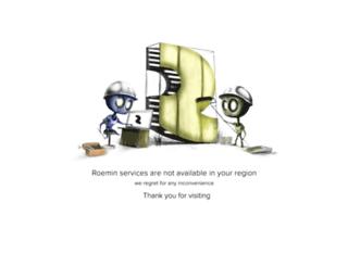 roemin.com screenshot