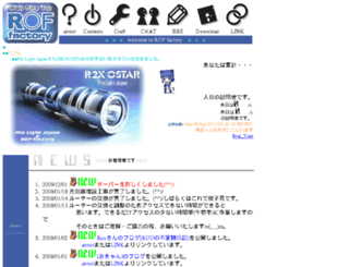 rof-factory.sytes.net screenshot