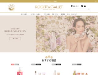 roger-gallet.jp screenshot