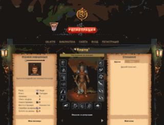 roging.kor.ru screenshot