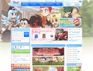 rogm.gungho.jp screenshot