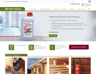 rogneda.ru screenshot