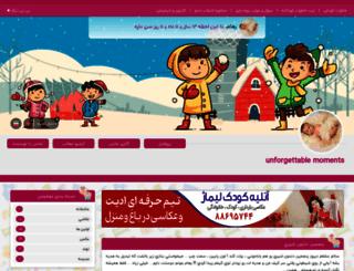 roham880415.niniweblog.com screenshot